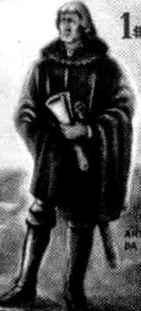 Una rara foto del navigatore genovese Antonio de Noli