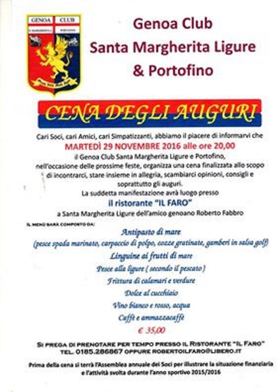Cena club Santa Margherita